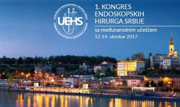 Kogres UEHS 2017